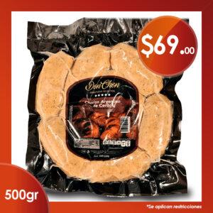 Chorizo Argentino de Cerdo (500gr)